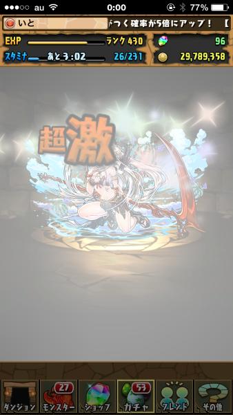 IMG_7242 (Custom)