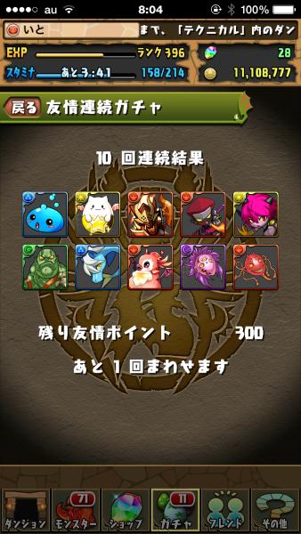 IMG_6889 (Custom)
