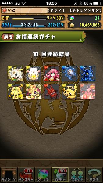 IMG_6813 (Custom)