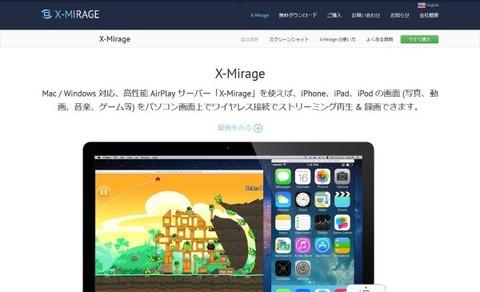 mirage (Custom)