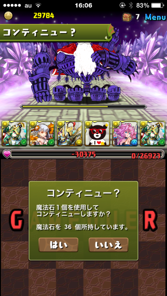 IMG_6489 (Custom)