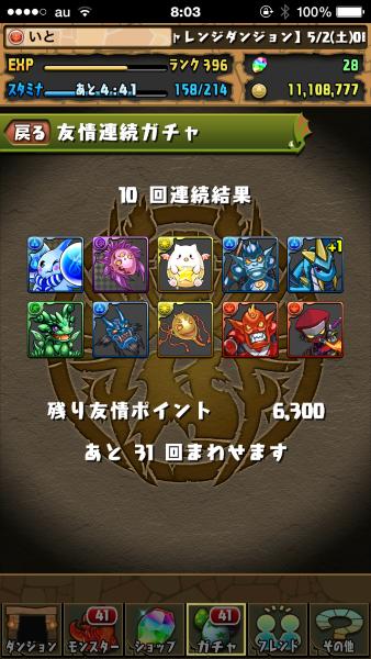 IMG_6886 (Custom)