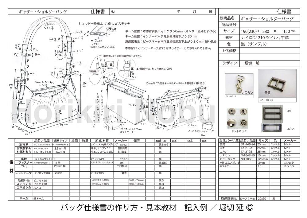 C9DBAB4D-0FEC-49C0-889C-4D0E142CD3A0