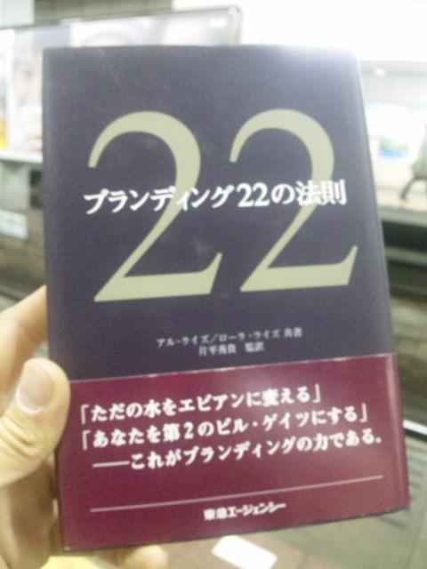 SBSH0125