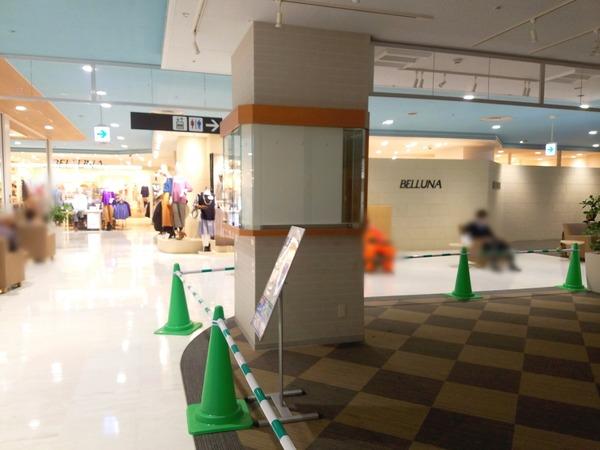 Point Blur_20201027_175236