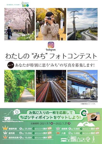 fotocon_tirashi_page-0001