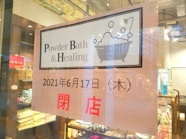 Point Blur_20210612_214721
