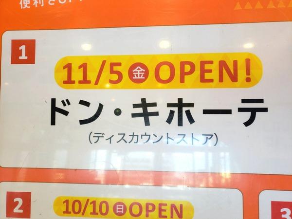 21-10-11-22-19-28-680_deco