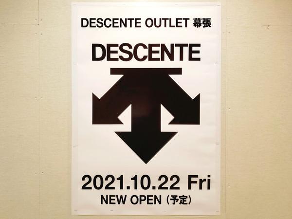 21-10-06-17-25-58-023_deco