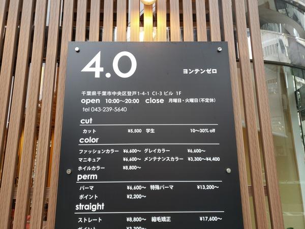 Photo_21-09-01-14-27-16.104
