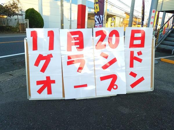 20-11-15-19-10-53-717_deco