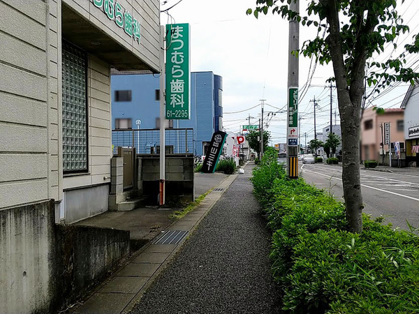 tsumiki_4