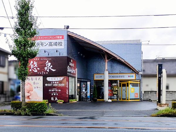 itto-kaminakai_2