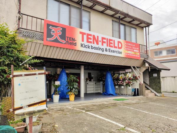 tenfield_6