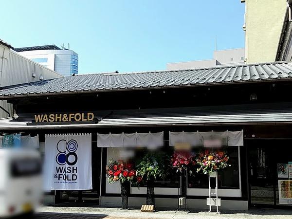 wash&fold_6