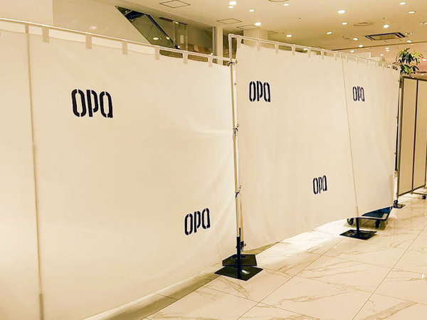 orbis-opa_5