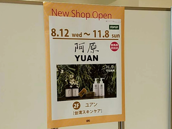 yuan_6