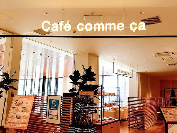 cafe-commeca_1