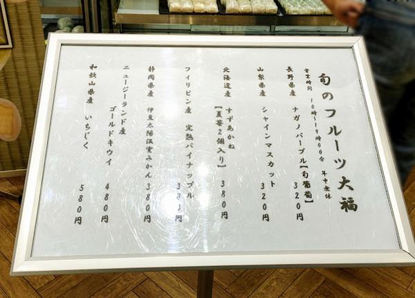 kajitsudo_5