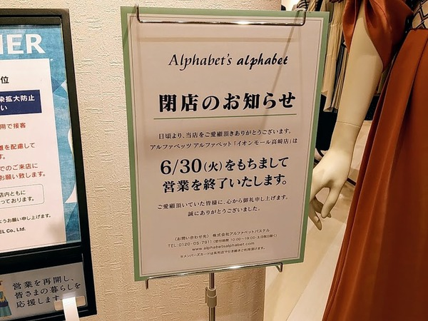 alphabet'salphabet_6