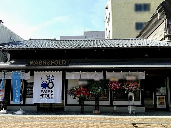 wash&fold_1