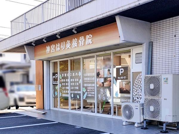 jinguharikyu_1