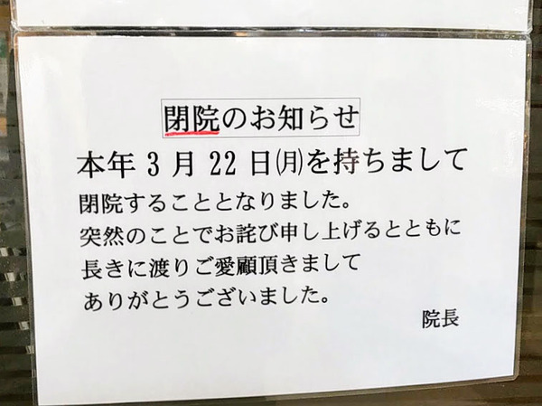 yuasaganka_5