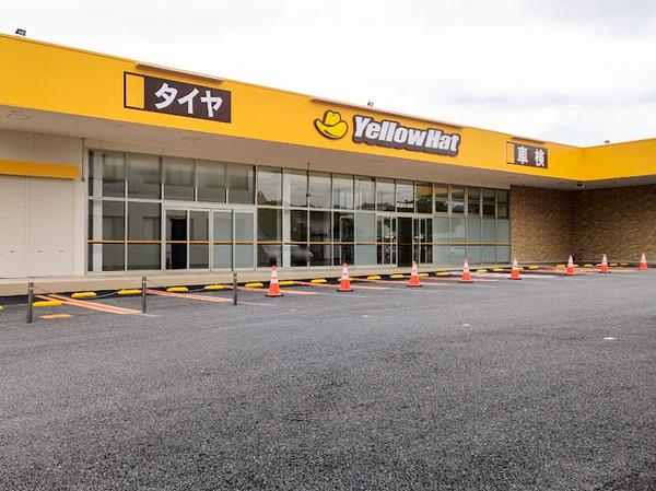 yellowhat-takasaki_8