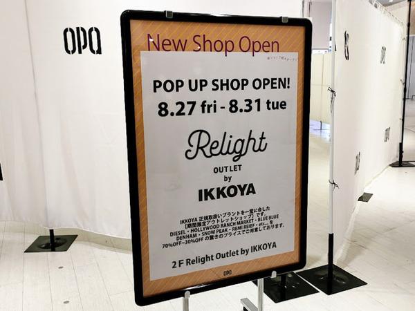 ikkoya_5