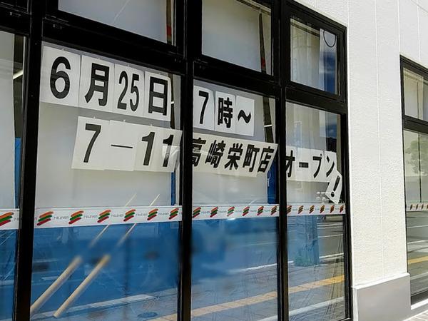 seven-eleven-sakaecho_6