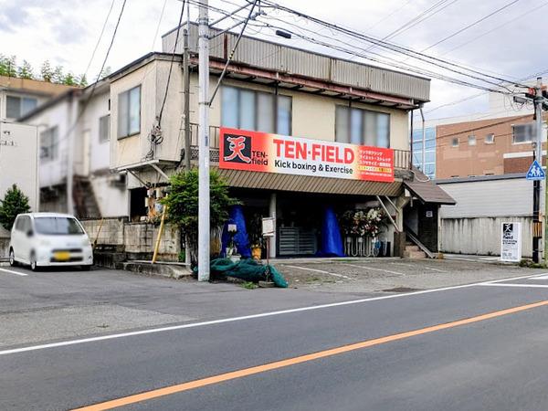 tenfield_2