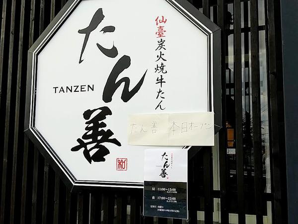 tanzen_6
