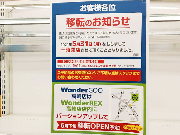 wondergoo_9