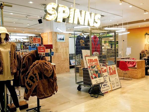 spinns-event_1