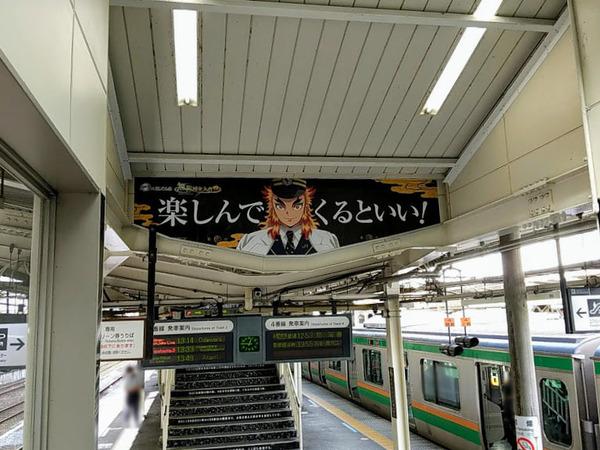 sl-kimetsu_4