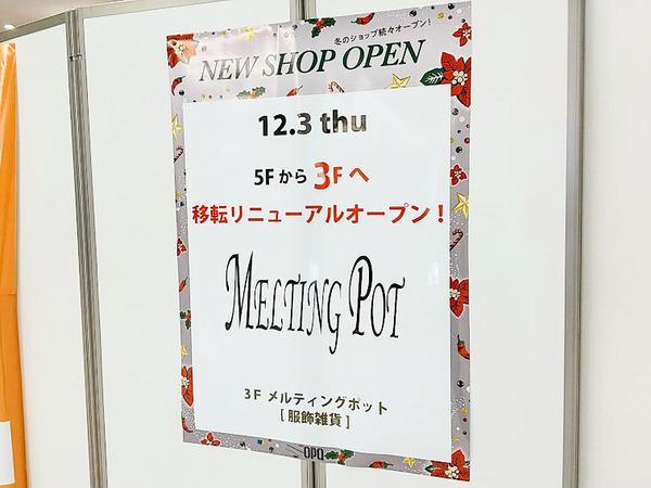 meltingpot_7