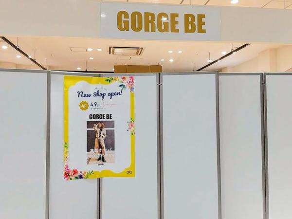 gorgebe_5