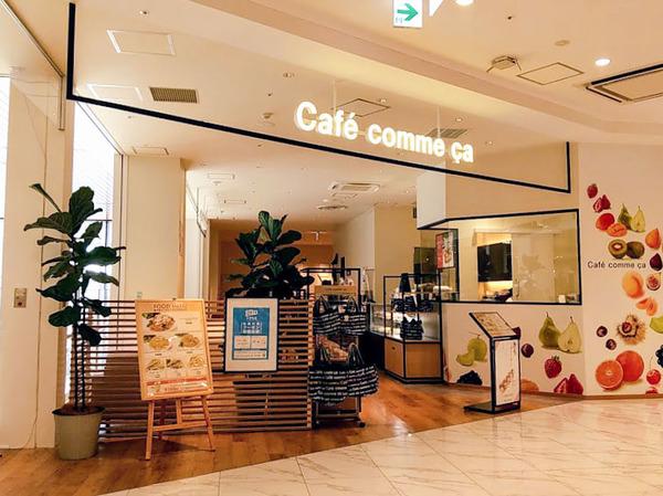 cafe-commeca_2