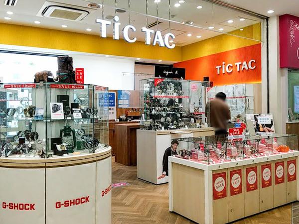 tictac_1