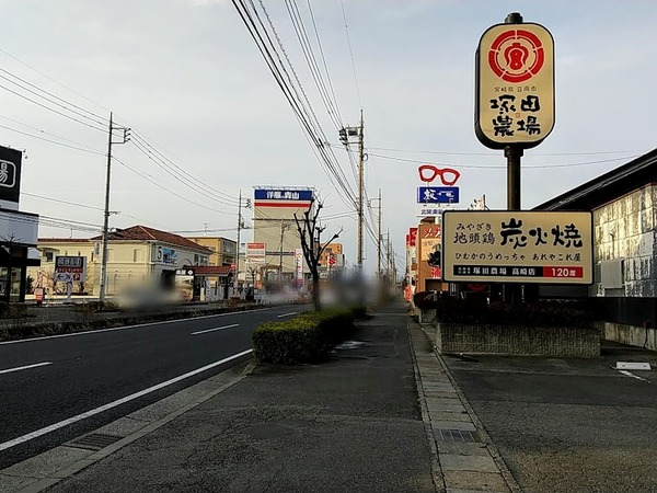 tsukadanojo_4