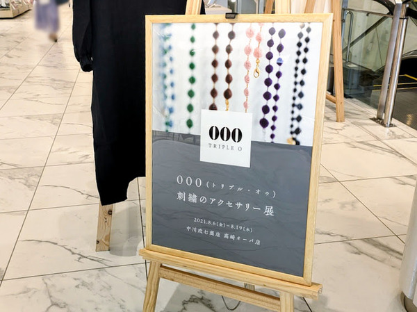 000_5