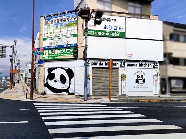 panda-kitchen_2