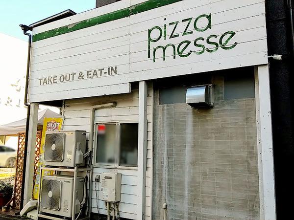 pizzamesse2-4