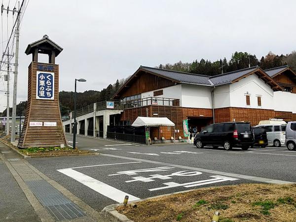 kurabuchi-hanabi_2