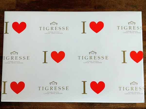 tigresse_5