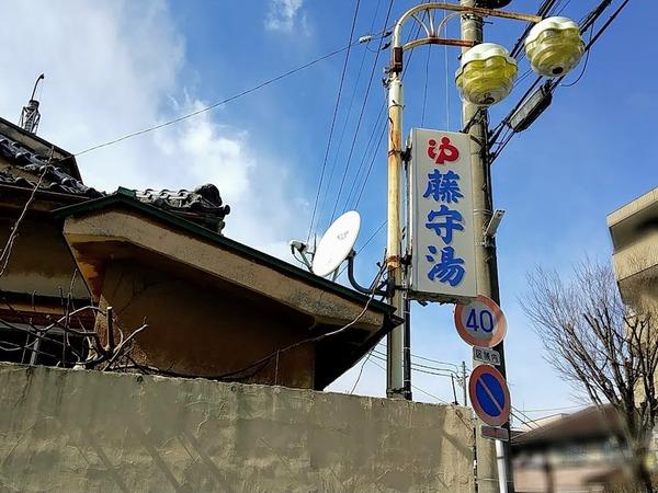 fujimoriyu_6