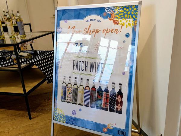 patchwine_5