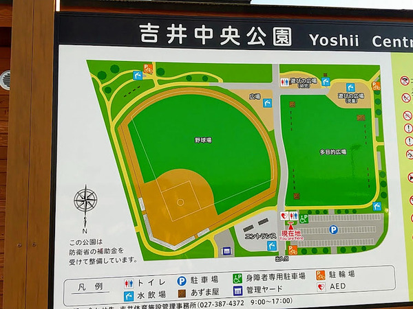 yoshiichuou_6