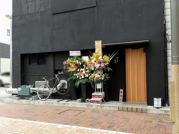 yakitorishimizu_1