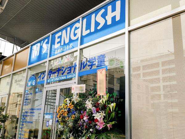 m's-english_5